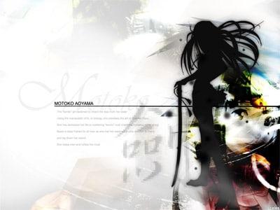 Wallpaper: Motoko from Love Hina