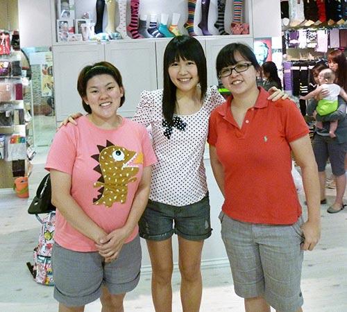 Carol, Me and Lena
