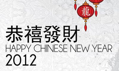 Happy Chinese New Year 2012!
