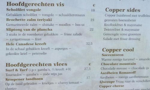 Example of a store menu in Holland