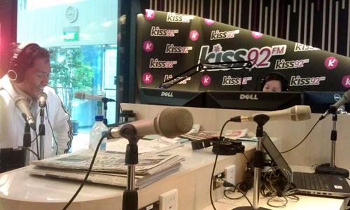 Kiss92 Studio