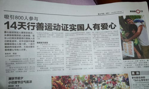 Kindness Challenge as featured in Lianhe Zaobao